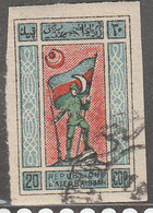PIA - AZERBAIJAN - 1910 : Portabandiera - (Yv   19) - Azerbaijan