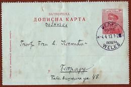 SERBIA-MACEDONIA,VELES/WELES MILITARY CANCEL From BALKAN SECOND WAR 1913 RARE!!!!!!!!!!! - Serbia