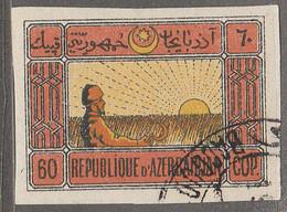 PIA - AZERBAIJAN - 1910 : Mietitore - (Yv   21) - Azerbaijan