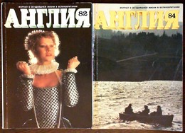 1982 USSR ENGLEND Magazines - Livres, BD, Revues