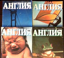 1980 USSR ENGLEND Magazine - Livres, BD, Revues