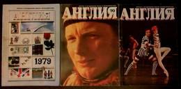 1979 USSR ENGLEND Magazine - Livres, BD, Revues
