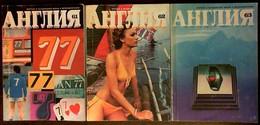 1977 USSR ENGLEND Magazine - Livres, BD, Revues