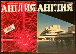 1976 USSR ENGLEND Magazine - Livres, BD, Revues