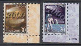Europa Cept 2000 Yugoslavia 2v (corner, 1value With Sheet Number) ** Mnh (45712D) - 2000