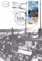 ISRAEL, 1997, Maxi-Card(s), Clandestine Immigration, SG1361, F5527 - Tarjetas – Máxima