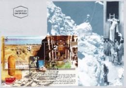 ISRAEL, 1997, Maxi-Card(s), Pacific '97 - Dead Sea Scrolls, SGMS1362, F5528 - Tarjetas – Máxima