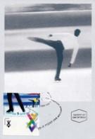 ISRAEL, 1997, Maxi-Card(s), Maccabiah Games, SG1367, F5530 - Tarjetas – Máxima