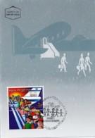 ISRAEL, 1997, Maxi-Card(s), Chernobil's Children, SG1382, F5539 - Tarjetas – Máxima