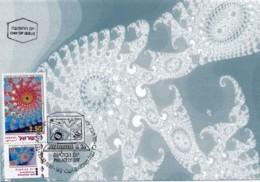 ISRAEL, 1997, Maxi-Card(s), Stamp Day -Julia's Set, SG1383, F5538 - Tarjetas – Máxima