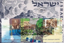 ISRAEL, 1998, Maxi-Card(s), Independence War, SGMS1387, F5542 - Tarjetas – Máxima