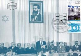 ISRAEL, 1998, Maxi-Card(s), State Declaration, SG1395, F5547 - Tarjetas – Máxima