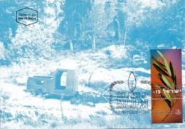 ISRAEL, 1998, Maxi-Card(s), Memorial Day - Peace, SG1396, F5546 - Tarjetas – Máxima