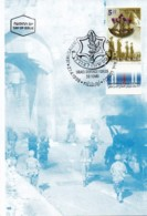 ISRAEL, 1998, Maxi-Card(s), Defence Forces, SG1397, F5544 - Tarjetas – Máxima