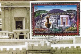 ISRAEL, 1998, Maxi-Card(s), Solomon's Temple, SGMS1406, F5552 - Tarjetas – Máxima