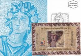 ISRAEL, 1998, Maxi-Card(s), Israel Mosaic - Zippori, SGMS1410, F5553 - Tarjetas – Máxima