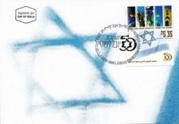 ISRAEL, 1998, Maxi-Card(s), Jubilee Exhibition SG1411, F5554 - Tarjetas – Máxima
