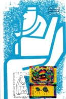 ISRAEL, 1998, Maxi-Card(s), Good Manners, SG1412, F5555 - Tarjetas – Máxima