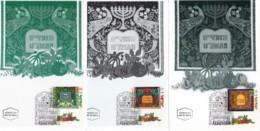 ISRAEL, 1998, Maxi-Card(s), New Year Festivals, SG1413-1415, F5556 - Tarjetas – Máxima