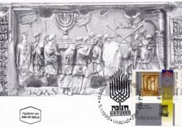 ISRAEL, 1999, Maxi-Card(s), Hanukka Lamp, SG1426 , F5559 - Tarjetas – Máxima