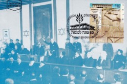ISRAEL, 1999, Maxi-Card(s), Knesset - Parliament, SG1428 , F5560 - Tarjetas – Máxima