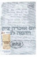 ISRAEL, 1999, Maxi-Card(s), Rabbi S.Shabazi, SG1429 , F5561 - Tarjetas – Máxima
