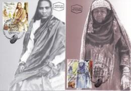 ISRAEL, 1999, Maxi-Card(s), Ethnic Costumes, SG1433-1434 , F5565 - Tarjetas – Máxima