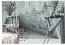 ISRAEL, 1999, Maxi-Card(s), Memorial - Soldiers,  SG1442, F5568 - Tarjetas – Máxima