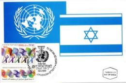 ISRAEL, 1999, Maxi-Card(s), U.N. Admission - Flags,  SG1443, F5569 - Tarjetas – Máxima