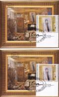 ISRAEL, 1999, Maxi-Card(s), Artist J. Ensor,  SG1445, F5571 - Tarjetas – Máxima