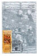 ISRAEL, 1999, Maxi-Card(s), Rabbi Or Sharga,  SG1452, F5574 - Tarjetas – Máxima
