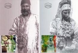 ISRAEL, 1999, Maxi-Card(s), Ethnic Costumes,  SG1457-1458 F5576 - Tarjetas – Máxima