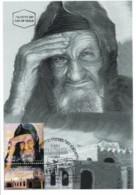 ISRAEL, 1999, Maxi-Card(s), Sidna Baba Sali,  SG1464, F5581 - Tarjetas – Máxima