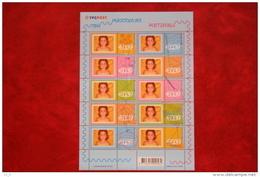 Persoonlijke Feest; NVPH V2172-2181 2172 (Mi 2122-2131); 2003 POSTFRIS / MNH ** NEDERLAND / NIEDERLANDE / NETHERLANDS - 1980-... (Beatrix)
