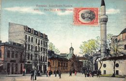Bulgaria - SOFIA - Banja Baschi Square And The Market Hall. - Bulgaria