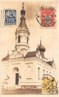 Estonia - TAPA - Russian Orthodox Church - REAL PHOTO - Publ. Unknown. - Estonia