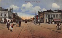 Romania - BRAILA - Strada Regala. - Romania