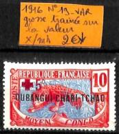 [838184]TB//*/Mh-Oubangui 1916 - N° 19-VAR, Grosse Trainée Sur La Valeur, Félins, Animaux - Oubangui (1915-1936)