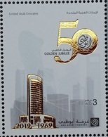 UAE 2019 NEW MNH Stamp - Golden Jubilee Of The Abu Dhabi Chamber Of Commerce - Gold Palted And Embossed - United Arab Emirates (General)