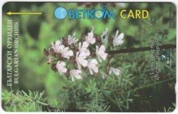 BULGARIA A-704 Magnetic Betkom - Plant, Flower - 40BULF - Used - Bulgarie