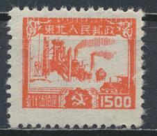 °°° LOT CINA CHINA NORD EST - Y&T N°112 - 1949 °°° - Nordostchina 1946-48