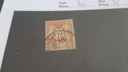 LOT 485030 TIMBRE DE FRANCE OBLITERE N°70 VALEUR 35 EUROS - 1876-1898 Sage (Type II)