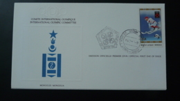 FDC Jeux Olympiques Sarajevo 1984 Olympic Games Mongolie Mongolia (ex 798432431) - Winter 1984: Sarajevo