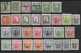 CHINE Emissions Provinciales 1915-1943 - Lot De 29 Timbres * Et (o) Cote 20 Euros - Chine