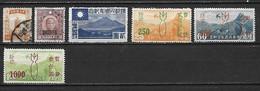 CHINE Occupation Japonaise 1932 - 1945 - Lot De 6 Timbres * Et (o) Cote 10 Euros - Non Classés