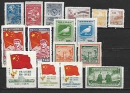 CHINE Provinces Communistes Du Nord-Est 1949 - 1950 - Lot De 16 Timbres * Cote 180 Euros - Chine Du Nord-Est 1946-48