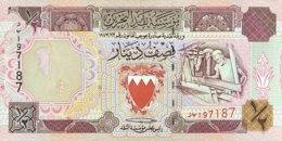 Bahrain 1/2 Dinar, P-12 (1993) - UNC - Bahrein