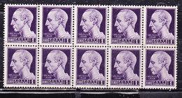 Italia 1944-Luogotenenza - Imperiale Senza Fasci Filigrana Ruota  Lire 1  Violetto  Blocco   Nuovo MNH** - 1944-46 Lieutenance & Humbert II