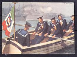 SC 20-70 CARTOLINA DI PROPAGANDA. - War Propaganda