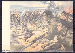 SC 20-72 CARTOLINA DI PROPAGANDA. - War Propaganda